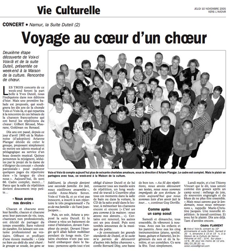 vcvl_20051110