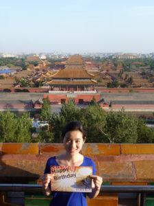 Beijing - Cité Interdite (et une chinoise)